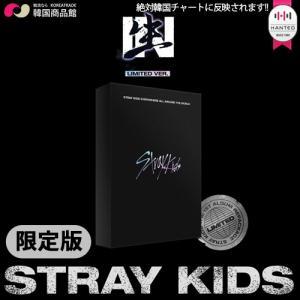 送料無料 限定版 Stray Kids ストレイキッズ - IN生 正規1集リパッケージ LIMITED VER. 初回限定ポスター 丸めて発送 1次予約限定価格 STRAY KIDS 限定盤|koreatrade