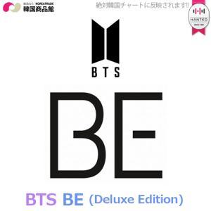 送料無料 BTS - BE DELUXE EDITION 特典付 初回限定ポスター 防弾少年団 RM JIN SUGA J-HOPE JIMIN V JUNGKOOK バンタン 写真集 フォトブック|koreatrade