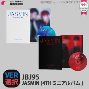 送料無料 JBJ95 - JASMIN 4TH ミニアルバム バージョン選択 1次予約限定価格 初回限定ポスター 丸めて発送  ジェイビージェークオ KPOP 韓国|koreatrade