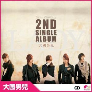 【SALE】【韓国盤CD】大国男児 2nd シングル LADY 2nd Single Album 憧憬少年 koreatrade
