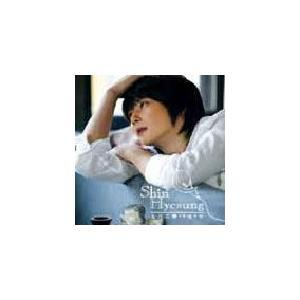 【韓国音楽】神話(Shinhwa)のシン・ヘソン(ShinHyesung)1【レビュー書いてプレゼント】|koreatrade