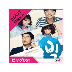 【韓国ドラマOST】 「BIG ビッグ OST」 BEAST参加 B2ST Miss A Cross Gene コン・ユ KBSドラマ 2CD|koreatrade