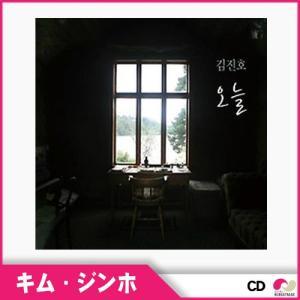 【韓国音楽】KIM JIN HO - VOL.1 「TODAY」  キム・ジンホ SGワナビー 1集アルバム|koreatrade