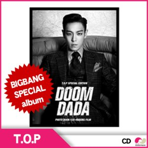 【韓国音楽】BIGBANG T.O.P - DOOM DADA (T.O.P SPECIAL EDITION) PHOTO BOOK + CD|koreatrade