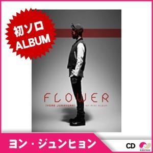 【韓国音楽】BEAST(ビスト) ヨン・ジュンヒョン 初ソロアルバム 「FLOWER」 YONG JUN HYUNG|koreatrade