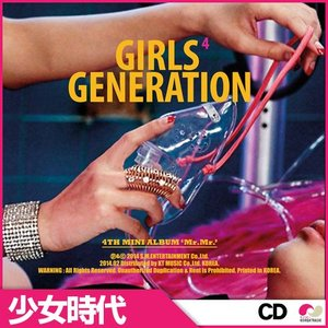 【SALE】【韓国音楽】少女時代  Mr.Mr. ミスターミスター mini 4集 ◆GIRL'S GENERATION snsd 少女時代 ミニ 4集 4th mini|koreatrade