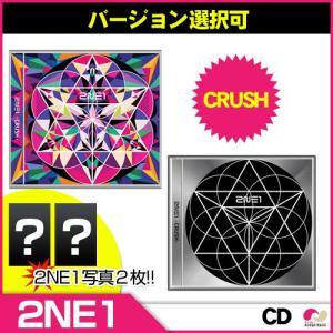 【韓国音楽】2NE1 (トゥエニーワン) -  NEW ALBUM [CRUSH]|koreatrade