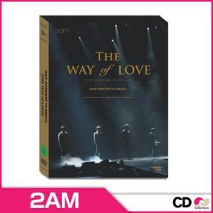 【韓国音楽】【韓国盤★DVD】 2AM / THE WAY OF LOVE : CONCERT IN SEOUL(3DVD) 韓国盤 トゥエーエム チョ・グォン イム・スロン チョン・ジヌン イ・チャンミン|koreatrade