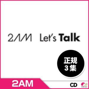 【予約10/31】【CD】【初回ポスター】2AM - VOL.3 LET'S TALK  ツーエーエム 正規3集 アルバム|koreatrade