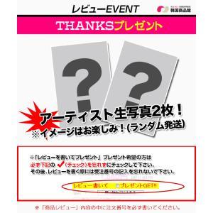 韓国盤CD SUPER JUNIOR DONG...の詳細画像4