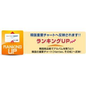 韓国盤CD SUPER JUNIOR DONG...の詳細画像5