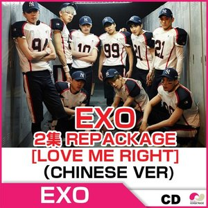 4次予約 EXO - 2集 リパッケージVOL.2 REPACKAGE[LOVE ME RIGHT](CHINESE VER)★エクソ EXO xoxo  exo EXO xoxo|koreatrade