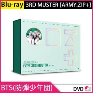 送料無料【あす楽/即日発送】BTS(防弾少年団) 3RD MUSTER [ARMY ZIP+] DVD★限定版Blu-ray★【DVD】【K-POP】