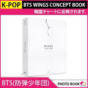 送料無料 3次予約  防弾少年団(BTS) WINGS CONCEPT BOOK フォトブック PHOTO BOOK 発売6月30 7月初発送 koreatrade