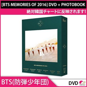 1次予約限定価格 [BTS 防弾少年団 MEMORIES OF 2016] DVD + PHOTOBOOKコード:1,3,4,5,6 DVD 発売7月31日8月初発送 koreatrade