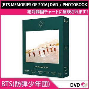 送料無料 1次予約限定価格 [BTS 防弾少年団 MEMORIES OF 2016] DVD + PHOTOBOOKコード:1,3,4,5,6 DVD 発売7月31日8月初発送 koreatrade