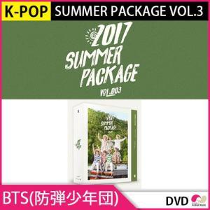送料無料 1次予約限定価格 BTS 防弾少年団 2017 BTS SUMMER PACKAGE VOL.3 コード1.3.4.5.6 DVD 発売8月21日 8月末発送 koreatrade