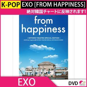 送料無料 2次予約 EXO[FROMHAPPINESS] CODE: 1 , 3 発売12月7日 12月14日発送予定|koreatrade