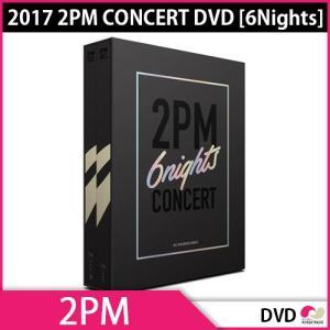 送料無料 2次予約 2017 2PM CONCERT DVD [6Nights]コード1.3 発売1月24日 1月31日発送予定|koreatrade