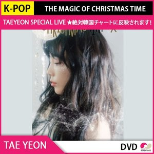 1次予約限定価格 TAEYEON SPECIAL LIVE  THE MAGIC OF CHRISTMAS TIME (2 DISC) 3月15日発売予定 3月22日発送予定 少女時代 SNSD Girls' Generation|koreatrade