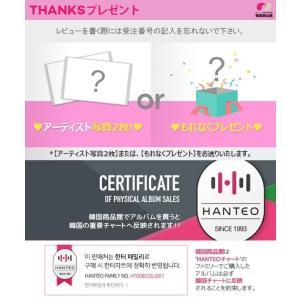 IZ*ONE アイズワン 1ST CONCERT IN SEOUL EYES ON ME DVD 3 DISC 初回限定ポスター 丸めて発送 IZONE フォトブック 写真集 AKB48|koreatrade|09