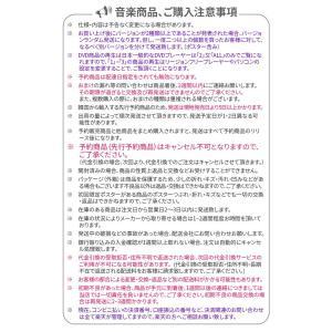 IZ*ONE アイズワン 1ST CONCERT IN SEOUL EYES ON ME DVD 3 DISC 初回限定ポスター 丸めて発送 IZONE フォトブック 写真集 AKB48|koreatrade|10
