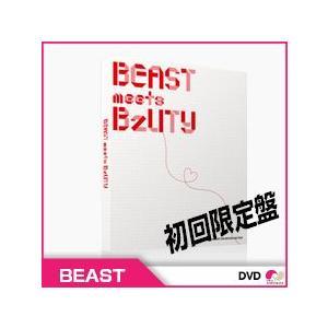 【韓国盤DVD】BEAST(ビスト) THE 1st BEAST FAN MEETING ASIA TOUR 【初回限定盤2DVD】b2st・韓国版・making book・アジア・コンサート・ビースト|koreatrade