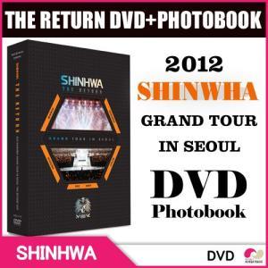 【韓国DVD】神話(Shinhwa)-THE RETURN コンサート DVD+フォトブック 【レビュー書いてもれなくプレゼントGET!】(Shinhwa 14周年記念ソウルコンサートDVD)|koreatrade