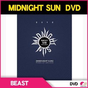 【韓国盤DVD】 BEAST  「MIDNIGHT SUN」 PRODUCTION DVD ポストカード14枚 ビスト b2st|koreatrade