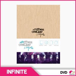 【韓国盤DVD】INFINITE - 2012 INFINITE CONCERT (3 DISC) インフィニトコンサートDVD フォトブック111p パウチ メンバーサインフォトカード8枚|koreatrade