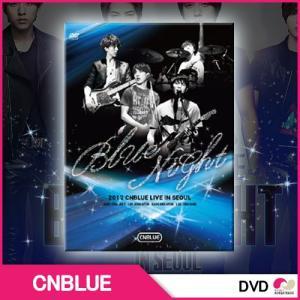 【韓国盤2DVD】CNBLUE 2012 コンサートDVD [BLUE NIGHT] IN SEOUL (2DISC)+写真集 ◆ cnblue live concert dvd blue storm ヨンファ|koreatrade