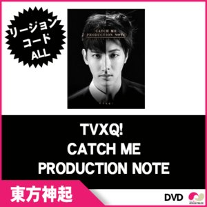【SALE】【韓国盤DVD】東方神起 TVXQ CATCH ME PRODUCTION NOTE DVD リージョンコードALL TOHOSHINKI|koreatrade