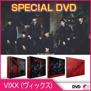 【送料無料】【韓国盤DVD】(VIXX) - THE FIRST SPECIAL DVD [VOODOO] (2 DISC) 初回限定ビックスポストカード7枚+スペシャルフォトブック(40P) koreatrade