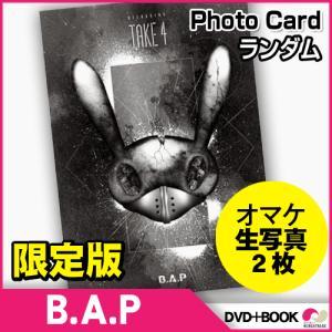 【数量限定】【韓国音楽】 ビーエーピー(B.A.P) -  BAP RECORDING TAKE 4 (PHOTOBOOK + DVD)写真集|koreatrade
