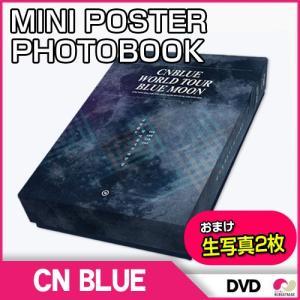 【予約 5/14】【韓国盤DVD】2013-2014 CNBLUE BLUE MOON WORLD TOUR LIVE 2DVD(リージョンコード 確認中)  + フォトブック100p + ミニポスター1本|koreatrade