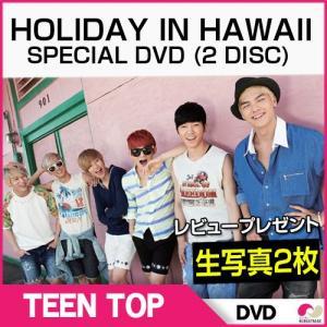 【予約 4/23】TeenTop (ティントップ) HOLIDAY IN HAWAII ホリデイ·インハワイスペシャルDVD(2 DISC)40Pフォトブック / ティンタプ 【韓国版】|koreatrade
