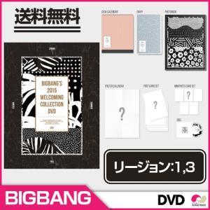 送料無料 ビッグバン - BIGBANG'S2015 WELCOMING COLLECTION DVD(1DISC)◆写|koreatrade