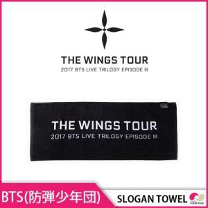 取り寄せ商品 1次予約限定価格 BTS(防弾少年団)THE WINGS TOUR 2017 BTS LIVE TRILOGY EPISODE BTS OFFICAL SLOGAN TOWEL koreatrade