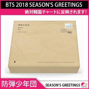 送料無料 1次予約限定価格BTS 防弾少年団 2018 SEASON'S GREETINGS  シーズングリーティング 発売12月15日 12月22日発送 koreatrade