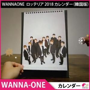メール便送料無料 WANNAONE ロッテリア 2018 カレンダー(韓国版) GOODS 発売12月20日 12月末発送|koreatrade