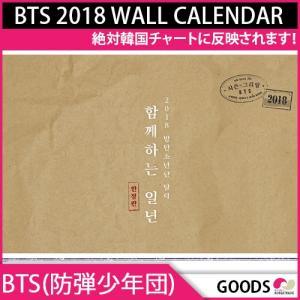 即日発送 BTS(防弾少年団) 2018 WALL CALENDAR GOODS 発売12月26日 koreatrade