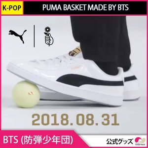 送料無料 3次予約 MADE BY BTS PUMA BASKET PATENT スニーカー 返品不可 防弾少年団 KPOP スニーカー sneakers グッズ koreatrade
