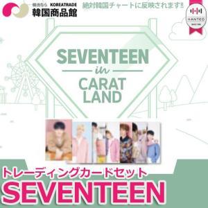 送料無料 1次予約限定価格 SEVENTEEN トレーディングカードセット SEVENTEEN in CARAT LAND 公式グッズ 3月4日発売 3月中旬順次発送予定 2019 SVT 3RD koreatrade