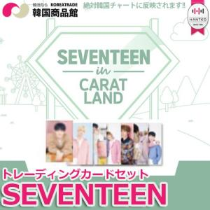 送料無料 1次予約限定価格 SEVENTEEN 写真セット(13枚)  SEVENTEEN in CARAT LAND 公式グッズ 3月4日発売 3月中旬順次発送予定 2019 SVT 3RD koreatrade