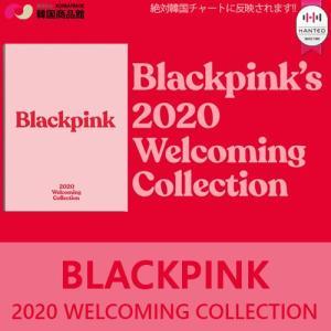 送料無料 予約特典付き 1次予約限定価格 BLACKPINK - BLACKPINK's 2020 ...