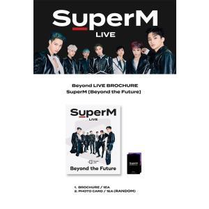 SuperM - Beyond LIVE BROCHURE Beyond the Future 1次予約限定価格 スーパーエム ブローシャー パンフレット EXO SHINEE NCT127 KPOP 韓国|koreatrade|02