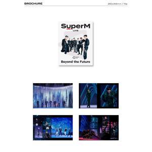 SuperM - Beyond LIVE BROCHURE Beyond the Future 1次予約限定価格 スーパーエム ブローシャー パンフレット EXO SHINEE NCT127 KPOP 韓国|koreatrade|03