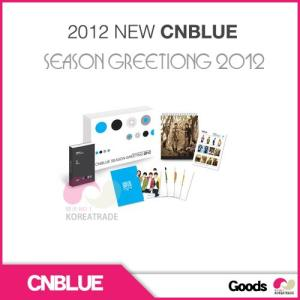 Cnblue 2013 calendar