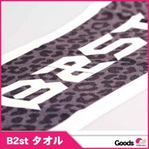 ★「訳あり-プリント不良」★Beautiful Show公式商品★ B2ST(BEAST) スローガンタオル!|koreatrade