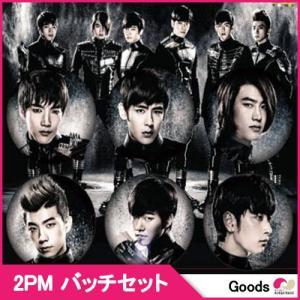 【韓国グッズ】2PM 公式応援グッズ【バッチ】 Official badge 公式バッチ|koreatrade